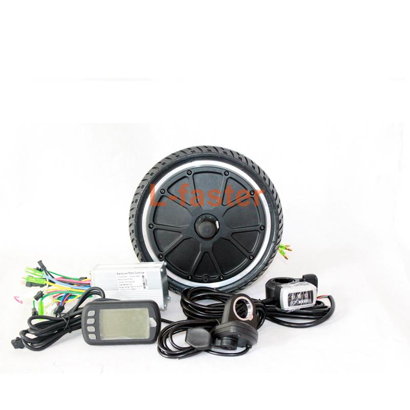 250W E-scooter Hub Motor Kit (45mm) | L-faster com
